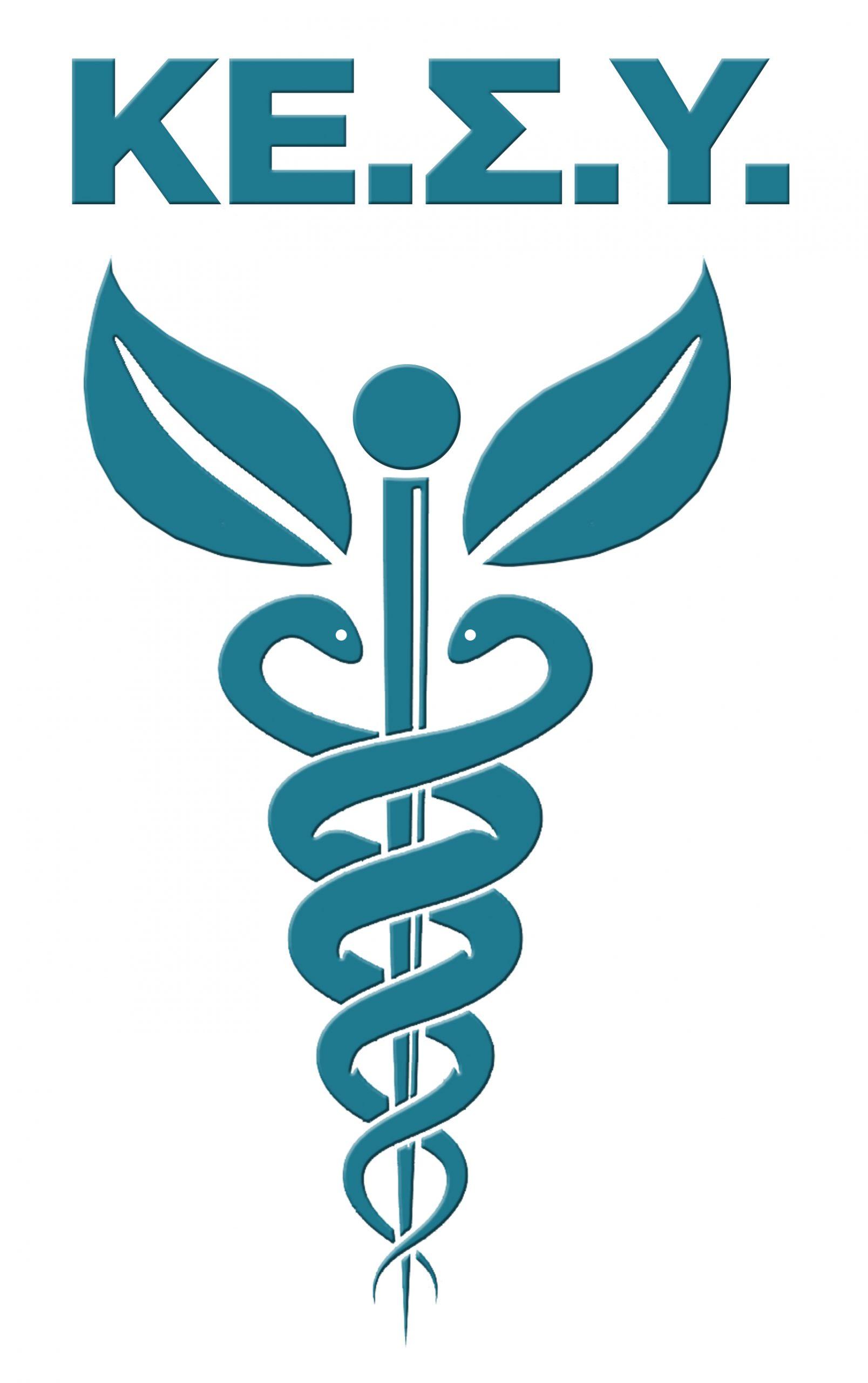 ΚΕ.Σ.Υ. Logo